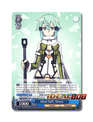 Ideal Self, Sinon [SAO/SE23-E18 R] English