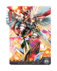 Bushiroad Cardfight!! Vanguard Deck Divider - BT06 Fate Healer, Ergodiel