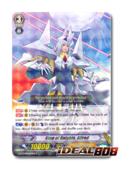 King of Knights, Alfred - G-CMB01/014EN - R