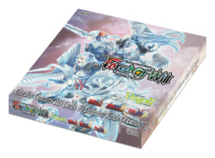 Vingolf 2: Valkyra Chronicles (English) Force of Will Box Set