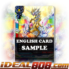 Big Crystal Dragon, Vulcan [X-BT01A-CP02/0013EN RR (FOIL)] English