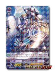 Silver Fang Witch - TD05/013EN -TD (Rare ver.)