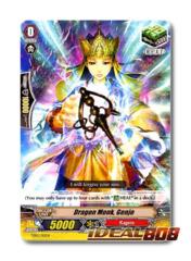 Dragon Monk, Genjo - TD02/015EN - TD (common ver.)