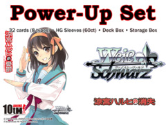 Weiss Schwarz - Power Up Set - The Melancholy of Haruhi Suzumiya