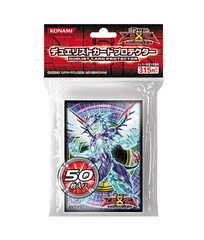 ZeXal Galaxy Eyes Photon Dragon Small Sleeves (50ct) on Ideal808