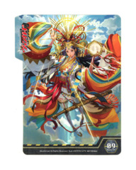 Bushiroad Cardfight!! Vanguard Deck Divider - BT09 Goddess of the Sun, Amaterasu