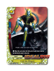 Loki the Ehrgeiz [H-BT01/0107EN RR] English Double Rare