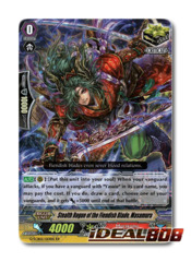 Stealth Rogue of the Fiendish Blade, Masamura - G-TCB02/013EN - RR