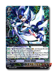 Blaster Blade - Triple Rare (RRR) - BT01/002EN on Ideal808