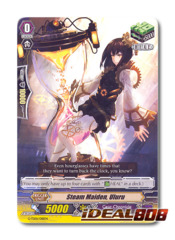Steam Maiden, Uluru - G-TD01/018EN - TD (common ver.)