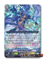Mythic Beast, Fenrir - G-BT04/007EN - RRR