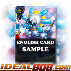 White Crystal Dragon, Kelnar [X-BT01A-CP02/0050EN C] English