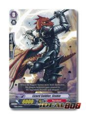 Lizard Soldier, Sishin - TD06/014EN - TD (common ver.)