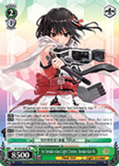 1st Sendai-class Light Cruiser, Sendai-Kai-Ni [KC/S31-E037SP SP (SIGNED FOIL)] English