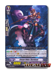 Steam Rider, Burnham - G-TD01/012EN - TD (common ver.)