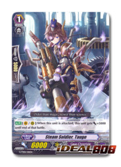 Steam Soldier, Tauge - G-TD01/011EN - TD (common ver.)