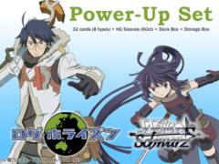 Weiss Schwarz - Power Up Set - Log Horizon