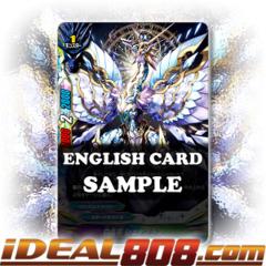 White Crystal Dragon, Schunerblain [X-BT01A-CP02/0047EN C (FOIL)] English