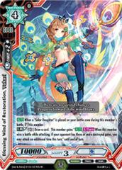 Blessing Wind of Restoration, Yukari - BT04/027EN - SR (Special FOIL)