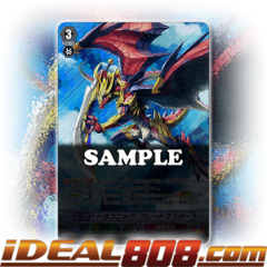 Dragonic Blademaster - G-BT07/S22EN - SP