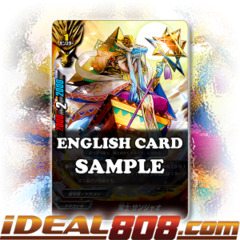 Tactician, Sanjao [X-BT01A-CP01/0053EN C] English