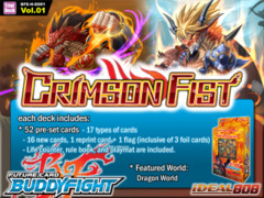 BFE-H-TD01 <SD01> Crimson Fist (English) Future Card Buddyfight H-Trial Deck