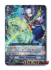 Diviner, Kuroikazuchi - G-BT01/S09EN - SP
