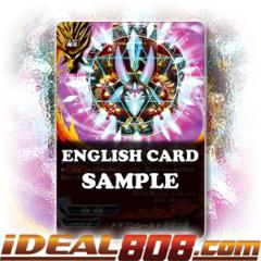 Sand Dragon Shield [X-BT01A-CP01/0078EN SECRET (FOIL)] English