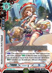 Mushroom Cannon Shell, Yukari - BT04/028EN - SR (Special FOIL)