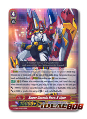 Super Cosmic Hero, X-Tiger - G-EB01/002EN - RRR