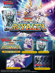 MT01 Rise to Royalty (English) Cardfight Vanguard Mega Trial Deck on Ideal808