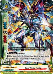 Yumi Ninja, Suiha - H-BT02/0011EN - RR