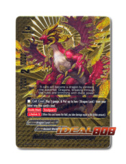 Martial Arts Dragon Emperor, Duel Siegar - BT02/0105EN (BR) Buddy Rare