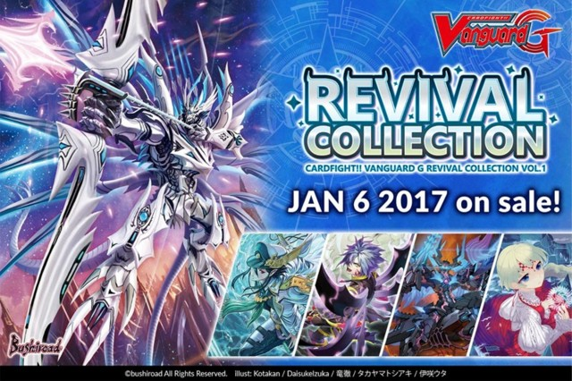 CFV-G-RC01 Revival Collection (English) Cardfight Vanguard G Booster Box * PRE-ORDER Ships Jan.6, 2017