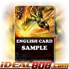 Thunder X Flash [X-BT01A-CP01/0073EN SECRET (FOIL)] English