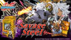 BFE-TD02 Savage Steel (English) Future Card Buddyfight Trial Deck