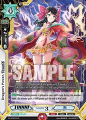 Dragon's Power, Tamaki - PR/0006EN - PR