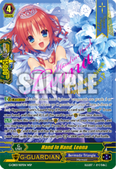 Hand in Hand, Leona - G-CB03/S07EN - WSP (Hot Stamp/Wedding Dress)