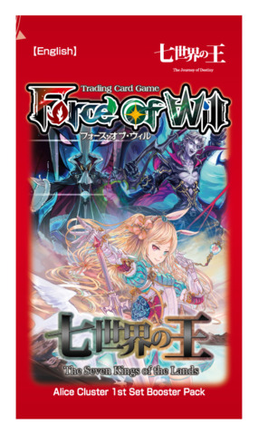 A01 The Seven Kings Of The Lands (English) Force of Will Booster Pack