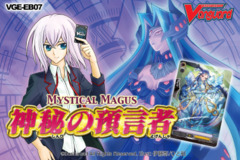 EB07 Mystical Magus (English) Cardfight Vanguard Extra Booster Box on Ideal808