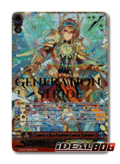 Sunrise Ray Radiant Sword, Gurguit - G-BT07/001EN - SGR (Hot Stamp)