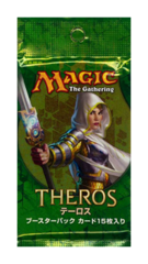 Theros Booster Pack (Japanese)