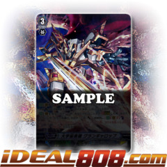 Great Cosmic Hero, Grandgallop - G-BT07/S26EN - SP