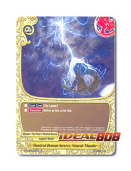 Hundred Demons Sorcery, Nemesis Thunder - H-EB03/0054 - U - Foil