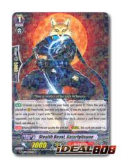 Stealth Beast, Katarigitsune - G-TCB01/026EN - R