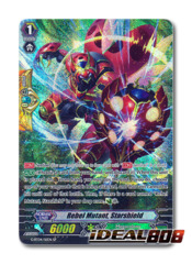 Rebel Mutant, Starshield - G-BT04/S11EN - SP
