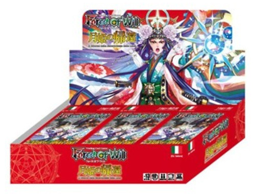 BG03 The Moon Priestess Returns (English) Force of Will Booster Box