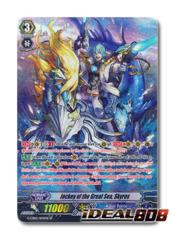 Jockey of the Great Sea, Skyros - G-CB02/S04EN - SP