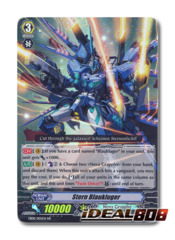 Stern Blaukluger - EB08/005EN - RR