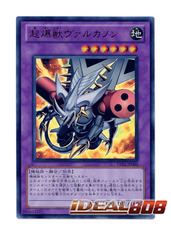 Ignition Beast Vulcannon - VE01-JP004 on Ideal808